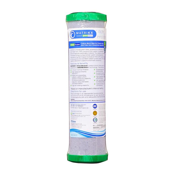 Φίλτρο Ενεργού Άνθρακα Matrikx® ChloraGuard®